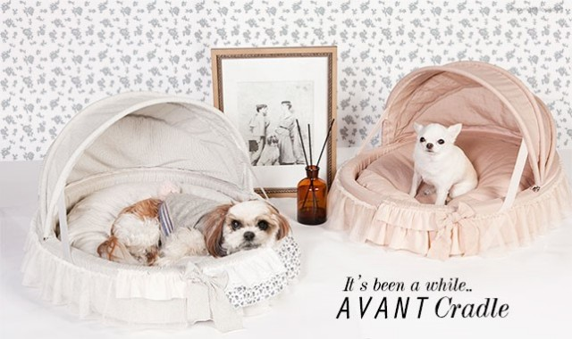 Louisdog(ルイドッグ)犬用ベッド Avant Cradle Pink アバン クレイドル ピンク
