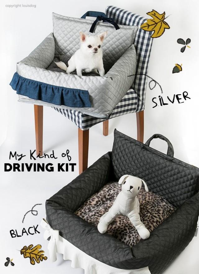 Louisdog(ルイスドッグ)犬用ドライブキャリーシート Driving Kit Silver Grand ドライビング キット シルバー グランドサイズ